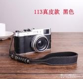 相機帶-真皮相機手帶微單a6400a7m3富士XT30X100手腕帶80d7500z6單反手繩 東川崎町