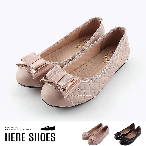 [Here Shoes] 舒適乳膠鞋墊 菱格紋皮革鞋面 蝴蝶結造型 娃娃鞋 OL通勤鞋 平底包鞋-MIT台灣製 KNG8619