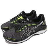 Asics 慢跑鞋 GT-2000 7 Twist 黑 白 螢光黃 男鞋 運動鞋 【PUMP306】 1011A607001