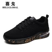 春季飛織運動休閒跑步男鞋子韓版潮流百搭透氣戶外旅游氣墊鞋