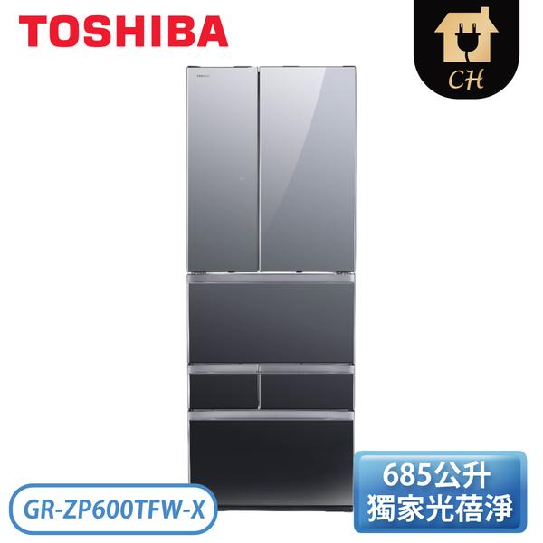 [TOSHIBA 東芝]601公升 六門變頻無邊框玻璃冰箱-鏡面黑 GR-ZP600TFW-X
