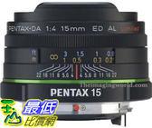 [美國直購 ShopUSA] Pentax SMCP-DA 15mm f/4.0 ED AL Auto Focus Lens for Digital SLR Cameras -$25423