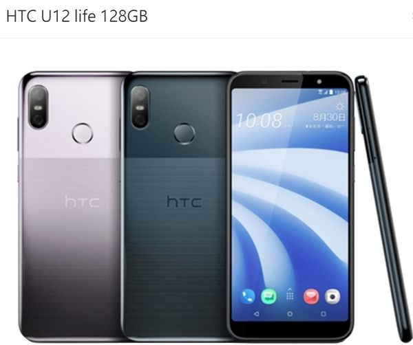 HTC U12 life 6G/128G 八核心 6吋雙卡機 / 雙主鏡美拍智慧手機