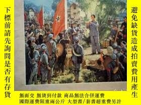 二手書博民逛書店罕見1974年23期:工農兵畫報(獨立自主自力更生的一曲凱歌、偉