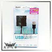 ◤大洋國際電子◢ USB-VGA020B iLeeo USB 3.0 轉VGA轉接器