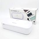 SiMP【日本代購】 UV除菌盒 智能手機除菌盒 紫外線殺菌2入裝UVC-100
