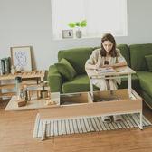 收納升降桌 和室桌 客廳桌 筆電桌 茶几【K0053】Tate工業風上掀茶几桌(2色) MIT台灣製 完美主義