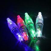 2個裝 誘魚燈水下發光燈水下集魚器LED聚魚燈釣魚夜釣魚燈亮閃垂釣用品 格蘭小舖ATF