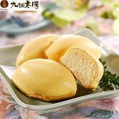 【九個太陽】人氣法式檸檬蛋糕12入/蛋奶素 含運價500元