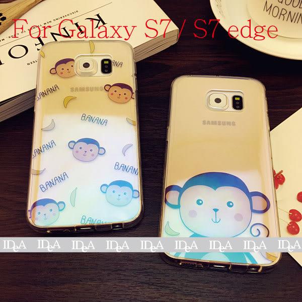 三星 Samsung Galaxy S7/S7 edge 猴子香蕉鐳射藍光 TPU 手機殼 軟殼 蔡依林Jolin 保護殼 福祿猴 獼猴