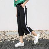 韓版高腰七分褲bf風運動休閒褲寬鬆闊腳褲薄chic白條闊腿褲