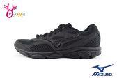 MIZUNO 美津濃 運動鞋 學生鞋 輕量 慢跑鞋 G9263#黑色◆OSOME奧森鞋業