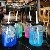 韓國手柄漸變英文吸管公雞杯男女學生咖啡廳果汁飲料玻璃杯子【店慶滿月好康八五折】