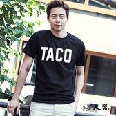 【男人幫大尺碼】T5891*韓系英文字母TACO短袖T恤