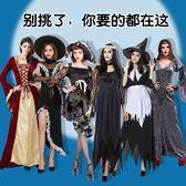 萬聖節道具 萬聖節服装cosplay成人女巫婆服蝙蝠海盗吸血鬼公主裙派对演出服 Igo 免運