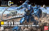 鋼彈模型 HGUC 1/144 MS-07B GOUF 古夫 RIVIVE新生式樣 TOYeGO 玩具e哥