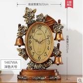 【1467WA深色大號】麗盛時鐘仿古歐式座鐘靜音客廳臺鐘床頭鐘錶擺件