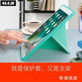 ipad2018新款保護套air2超薄9.7英寸2017平板電腦硅膠軟殼蘋果網紅折疊支架 st3561『美好時光』