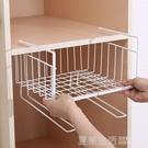 廚房置物架 廚房櫥櫃下置物架隔層掛籃儲物架衣櫃收納分層架子櫃子掛架整理架ღ快速出貨