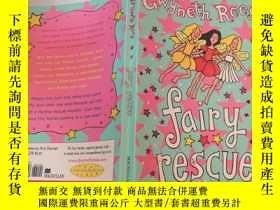 二手書博民逛書店fairy罕見rescue 神仙拯救Y200392 不祥 不祥