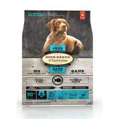 【Oven-Baked】烘焙客 全犬 無穀類魚肉 大顆粒 5磅 X 1包