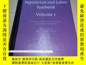 二手書博民逛書店The罕見China Population and Labor Yearbook, Volume 1: The A