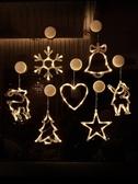 圣誕節裝飾節日裝扮店鋪櫥窗掛飾場景布置圣誕樹小飾品鈴鐺掛件