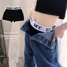 女童短褲安全褲2021夏季新款韓版兒童休閒字母印花防走光內搭褲子寶貝計畫 上新