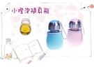 【八布創品】小燈泡隨身瓶