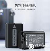 Sony電池適用原裝相機a7m2 a33 a6000 a5100微單NP-fw50電池