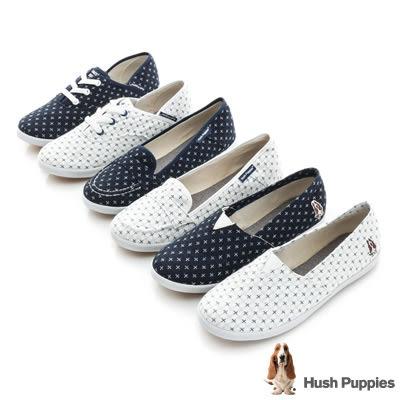 Hush Puppies 十字繡咖啡紗懶人鞋-深藍
