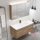 浴櫃 智能浴室櫃組合衛生間簡約現代衛浴廁...
