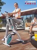 摺疊動感單車家用器室內運動自行迷你健身車 1995生活雜貨