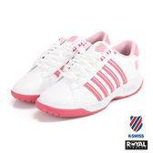 K-SWISS 新竹皇家 Eadall 白/粉紅色 皮質 休閒鞋 女款 NO.I8299
