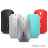 無線滑鼠 優派無線滑鼠靜音可充電式筆記本台式電腦辦公男女生可愛無聲滑鼠 英賽爾3C