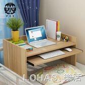 懶人桌 宿舍神器學生床上電腦桌懶人桌筆記本床上書桌櫃學習桌寢室小桌子 igo