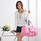 【Hello Kitty】蘋果樂園摺疊旅行袋-粉紅(KT00Q12PK)