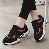 運動鞋休閒厚底平底跑步鞋子