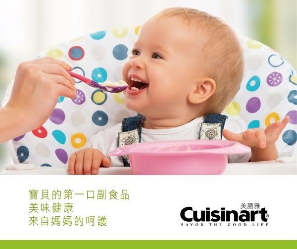 【Cuisinart 美膳雅】CSB-80TW 全方位調理手持式攪拌棒 料理攪拌器 原廠公司貨
