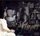 金曲對唱 2 雙DVD (購潮8)...