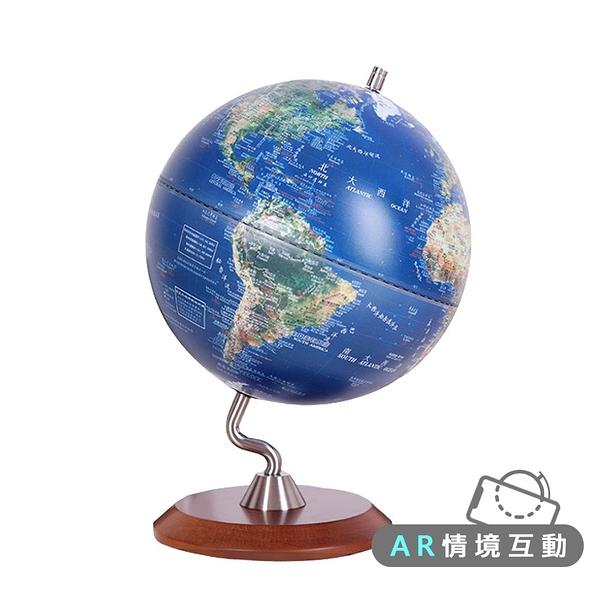 [AR互動款]【SkyGlobe】10吋衛星原貌木質底座立體地球儀(中英文對照)