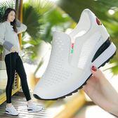 内增高鞋 一腳蹬內增高女鞋休閑鞋新款網鞋透氣坡跟韓版百搭