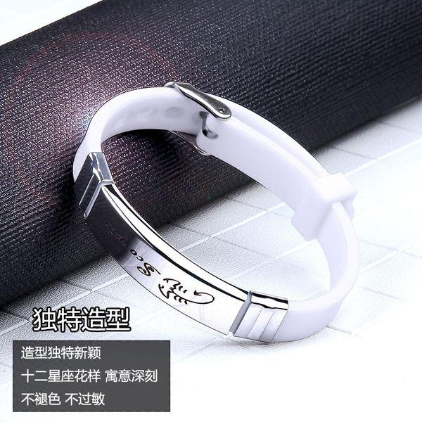 星座男士手鍊韓版個性潮男手環學生手飾女情侶手鐲首飾品簡約