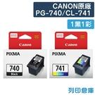 原廠墨水匣 CANON 1黑1彩 PG-740+CL-741 /適用 CANON MG2170/MG3170/MG4170/MG3570/MX477/MX397