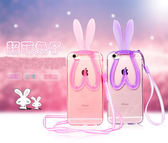 水晶兔子支架  SAMSUNG GALAXY A7 A7000 手機殼 手機保護套 長掛繩掛脖 軟套 手機套