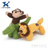 寵物玩具   狗狗玩具泰迪金毛耐咬磨牙寵物發聲玩具用品  『歐韓流行館』