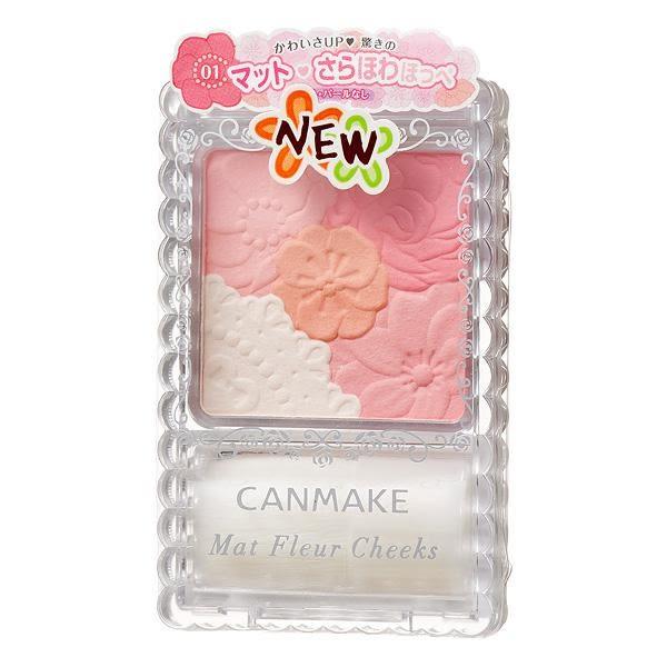 Canmake 花漾戀愛修容組(霧面) 971-01