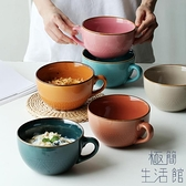馬克杯歐式陶瓷家用大容量早餐杯帶蓋帶勺燕麥杯【極簡生活】