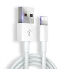 iPhone6數據線蘋果6s充電線器5s手機7Plus加長5快充se單頭8X短iphonex 小明同學