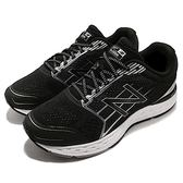 New Balance 寬楦男鞋 慢跑鞋 NO.m680cb5
